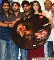 Paisa-Movie-Audio-Launch