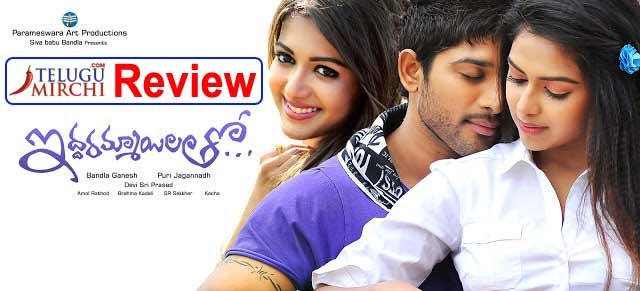 Iddarammayilatho Telugu Movie Review, Rating | Allu Arjun | Tweet | Story