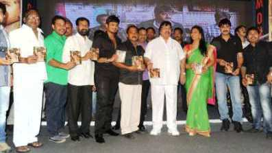Mondodu audio released