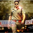 Aagadu-Audio-Review