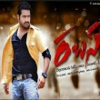 Rabhasa-Dam-Damaare-Song-Ly