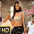 Ongole-Gitta-Full-Length-Te