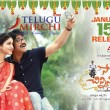 soggade chinni nayana release date wallpaper pics
