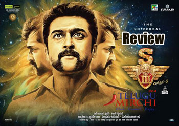 Singam3 review s3 review yamudu3 review telugumirchi singam 3 s 3 yamudu 3 telugu movie review rating hari surya anushka shruti haasan live tweet updates story thecheapjerseys Gallery