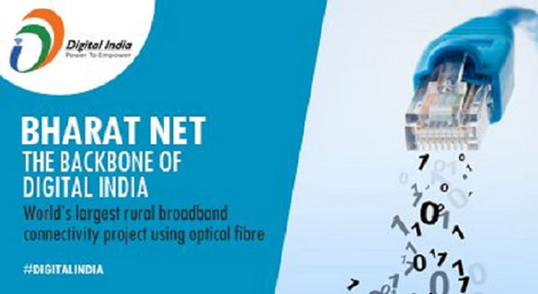 BharatNet 2: Central government will sign MoUs with the states
